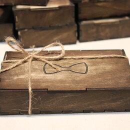Подарочная упаковка - Подарочные коробочки с гравировкой, 0