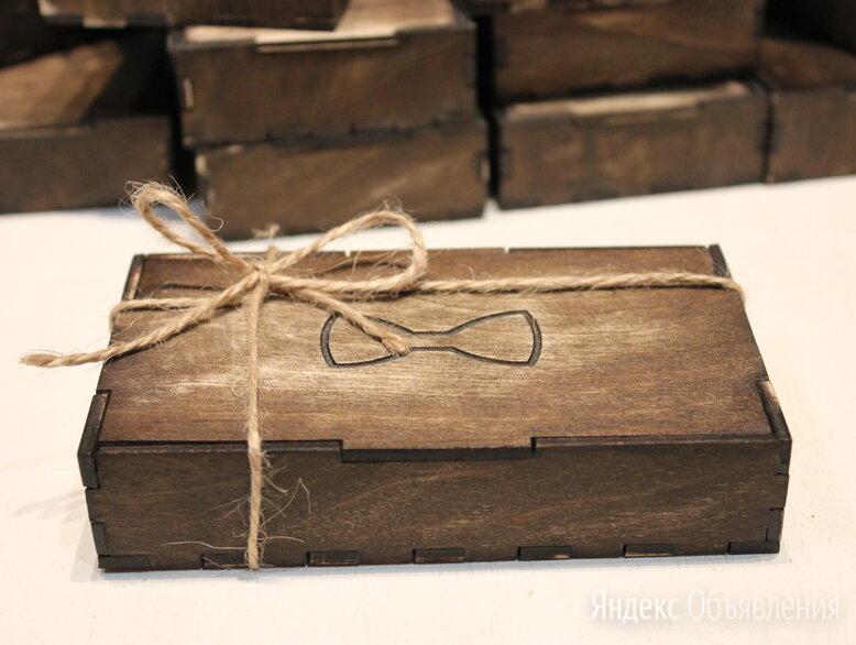 Подарочные коробочки с гравировкой по цене 500₽ - Подарочная упаковка, фото 0