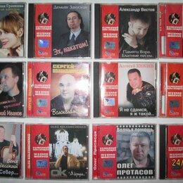 Музыкальные CD и аудиокассеты - Продам CD  шансон 12 шт.  , 0