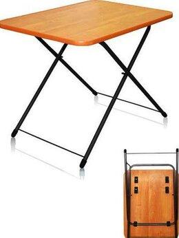 Походная мебель - Столик раскладной туристический походный пикник, 0