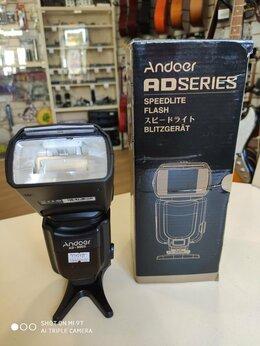 Фотовспышки - Фотовспышка Andoer AD-960II новая, 0