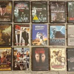 Видеофильмы - Лицензионные фильмы на DVD, 0