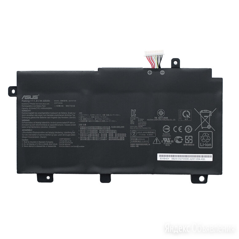 Аккумулятор для Asus TUF Gaming A17 FX706II по цене 3468₽ - Аксессуары и запчасти для ноутбуков, фото 0
