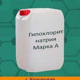 Химические средства - Гипохлорит натрия (25 кг), 0