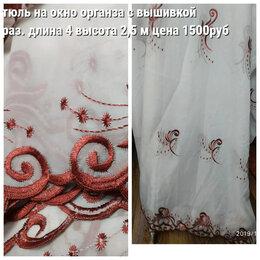 Шторы - Продам штору новую с вышивкой  раз.4м*2,5м, 0