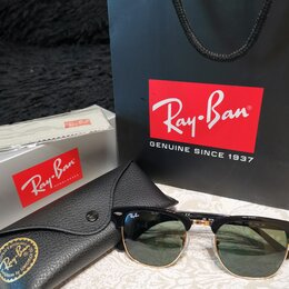 Очки и аксессуары - Солнцезащитные очки мужские оригинал, 0