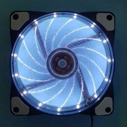 Кулеры и системы охлаждения - Вентиляторы - кулеры для корпуса с RGB подсветкой, 0