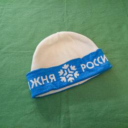 Головные уборы - Лыжня России 2020 в Самаре, сувенир, оригинальная спортивная шапочка, 0