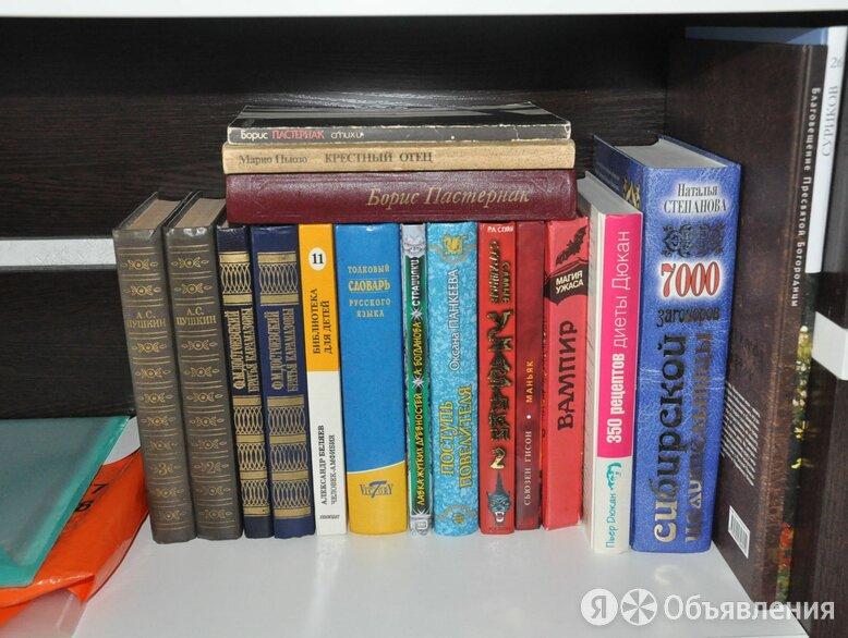 Книги по цене 50₽ - Художественная литература, фото 0