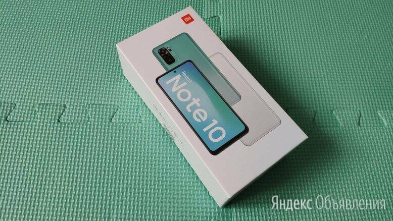 Xiaomi Redmi Note 10 (новый) по цене 14500₽ - Мобильные телефоны, фото 0