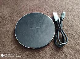 Зарядные устройства и адаптеры - Беспроводная зарядка, 0