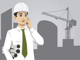 Инженер - Начальник участка, 0