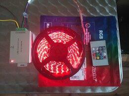 Светодиодные ленты - RGB-контроллер + RGB лента 5 метров, 0