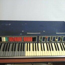 Клавишные инструменты - Синтезатор Юность-73 , 0