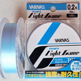Леска и шнуры - Шнур VARIVAS AVANI Light Game SUPER PREMIUM PE…, 0