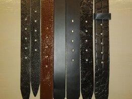Ремни и пояса - Ремни из натуральной кожи, разные, новые, 0
