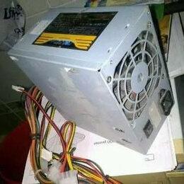 Блоки питания - ColorSit ATX 300w блок питания с вентилятором, в рабочем состоянии. , 0