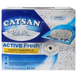 Наполнители для туалетов - Catsan Active Fresh (комкующийся наполнитель 5л), 0