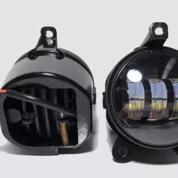 Электрика и свет - Комплект LED противотуманных фар 60W для Лада Приора, Газель, Шевроле Нива. , 0