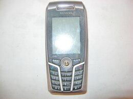 Мобильные телефоны - Siemens S65 Limited Edition Steel Black, 0
