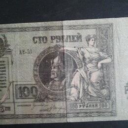 Банкноты - Банкнота (бона) 100 рублей 1918 года, 0