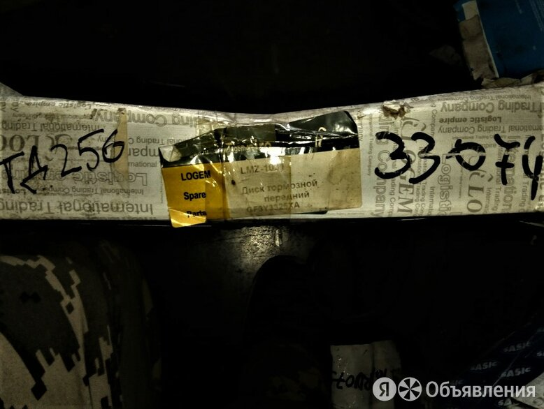тормозной диск для MAZDA 6 GG3S   МАЗДА   6  по цене 1000₽ - Тормозная система , фото 0