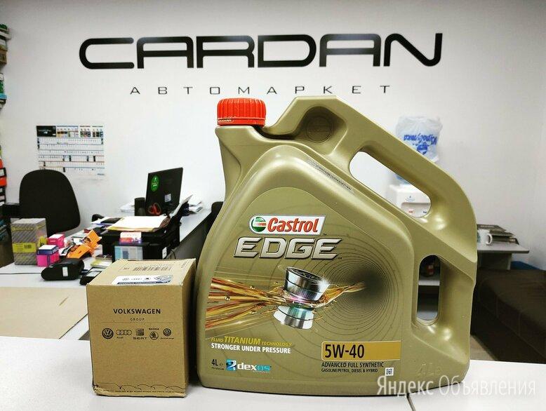"""Масло моторное синтетическое Castrol 15A568 """"EDGE C3 5W-30"""", 4л по цене 3300₽ - Масла, технические жидкости и химия, фото 0"""