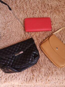 Сумки - Две маленькие сумочки и новый кошелёк, 0