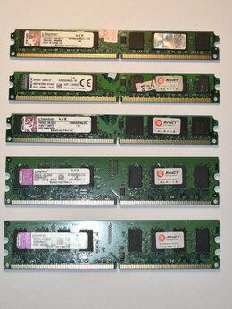 Модули памяти - DDR2 2Gb DIMM Kingston KVR800D2N6/2G 800MHz…, 0
