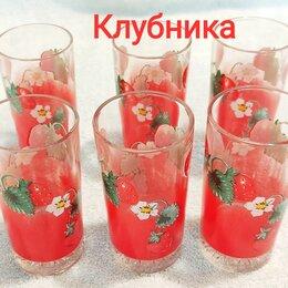 Бокалы и стаканы - Стаканы Клубника, 0