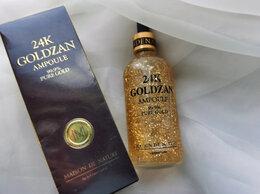 """Увлажнение и питание - Сыворотка для лица 24K Goldzan """"Ampoule 99.9%…, 0"""