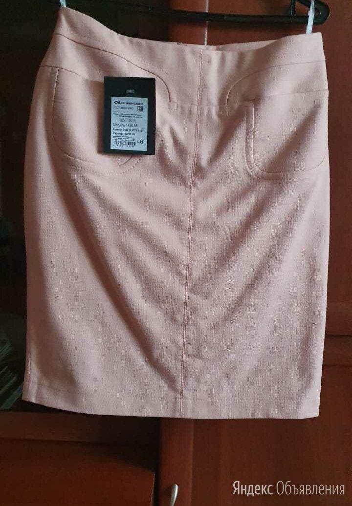 Юбка женская по цене 2500₽ - Юбки, фото 0