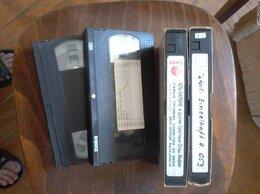 Видеофильмы - Видеокассеты , 0