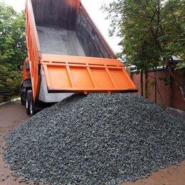 Строительные смеси и сыпучие материалы - Щебень с доставкой от 1 куба (1090), 0
