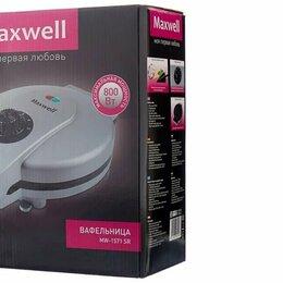 Сэндвичницы и приборы для выпечки - Вафельница Maxwell 800Вт, 0