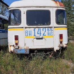 Спецтехника и навесное оборудование - Автобус Кавз 39-76-011, 0