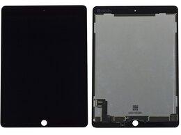 Дисплеи и тачскрины - Дисплей для Ipad Air 2 A1566, A1567, черный, белый, 0
