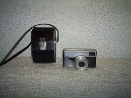 Пленочные фотоаппараты - Фотоаппарат Смена-Рапид (СССР, ЛОМО), 0