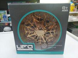 Радиоуправляемые игрушки - Квадрокоптер НЛО (свет) Р/У HY33, 0