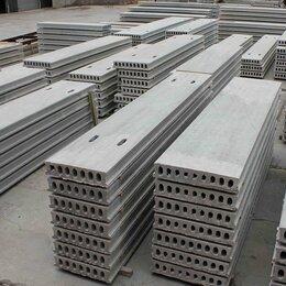 Железобетонные изделия - Плиты перекрытия пустотные, 0