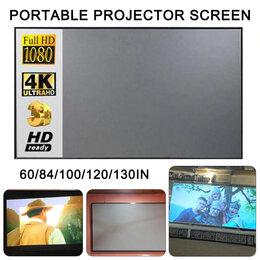 Проекторы - Экран-ткань для проектора светоотражающая 16:9, 0