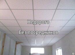 Потолки - Монтаж подвесного потолка: армстронг, грильято,…, 0