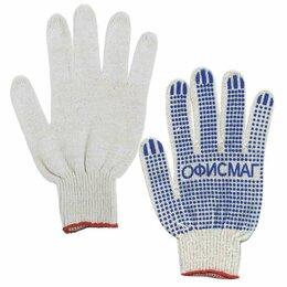 Перчатки и варежки - Перчатки хлопчатобумажные, КОМПЛЕКТ 50 ПАР, 10…, 0