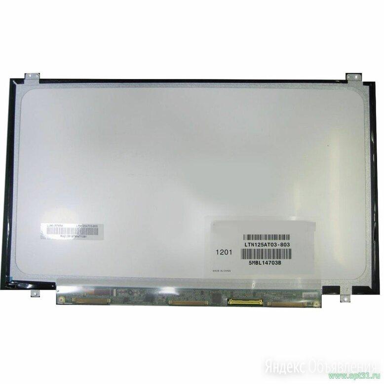 """Матрица 12.5"""" LED HD Slim 40pin  по цене 5500₽ - Мониторы, фото 0"""