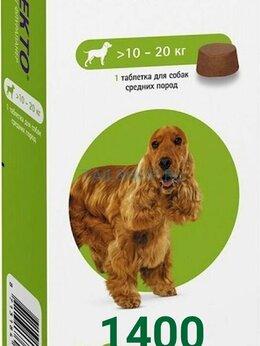 Прочие товары для животных - Бравекто 10-20 кг и 20-40 кг, 0