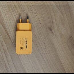 Планшеты - Сетевой адаптер зарядник Digma 1500 мА, 0