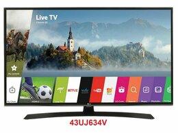 "Телевизоры - 43"" 4K LED Smart TV LG 43UJ634V IPS / 1600 PMI, 0"