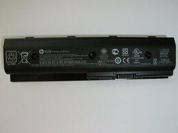 Аксессуары и запчасти для ноутбуков - Батарейка Аккумулятор HP MO06 для ноутбука HP…, 0