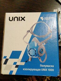 Средства индивидуальной защиты - Полумаска изолирующая UNIX1000, 0