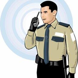 Охранники - Сотрудник охраны, 0